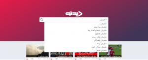پلی لیست های یوتیوب