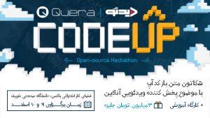 Code up